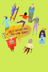 สุขสันต์วันปีใหม่ภาษาอังกฤษ 2014