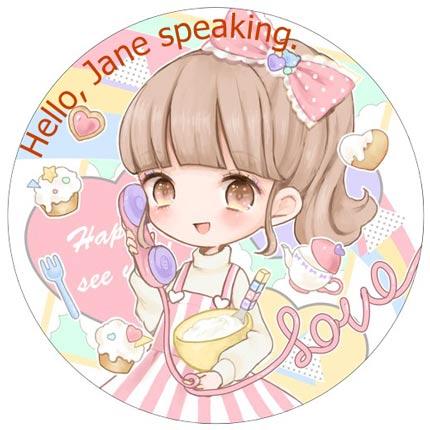 รับโทรศัพท์ภาษาอังกฤษ