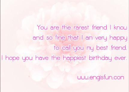 คำอวยพรวันเกิด happy birthday