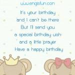 คำอวยพร happy birthday ภาษาอังกฤษพร้อมคำแปลและรูปสวย ๆ