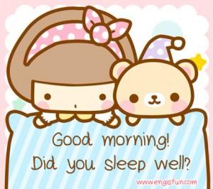 good-morning-อรุณสวัสดิ์